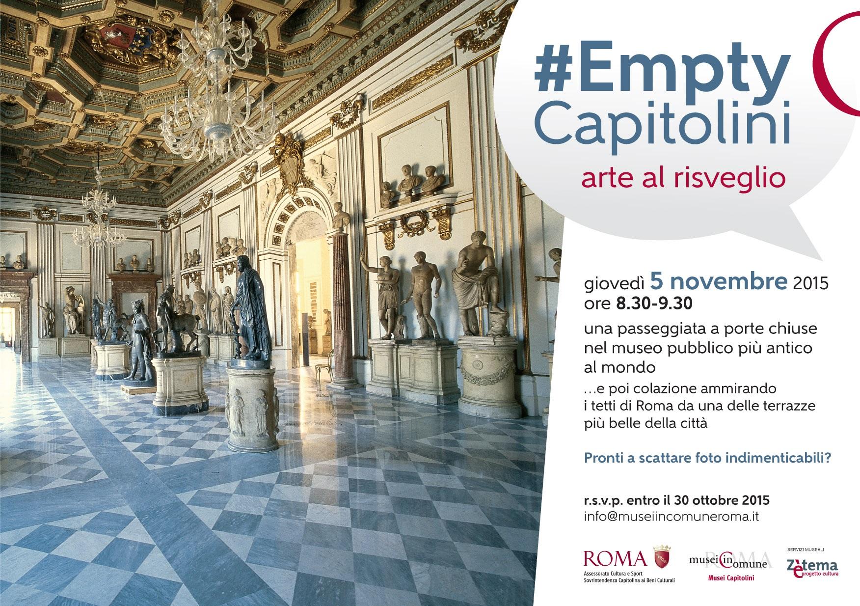 invito_empty